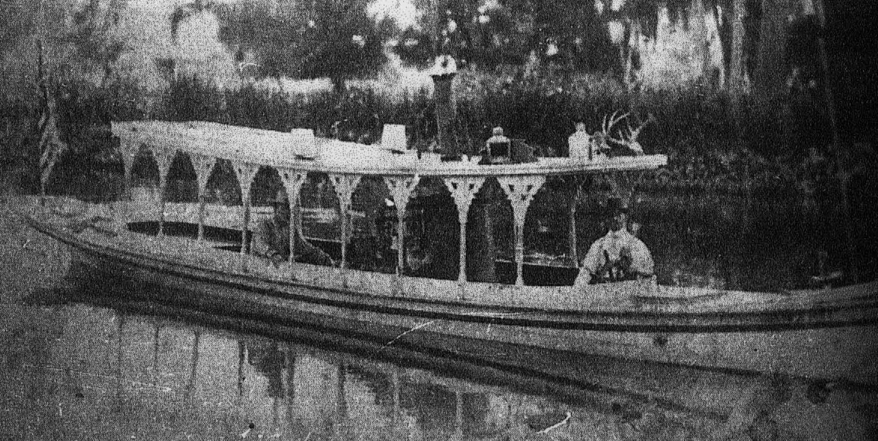 Bayou Des Allemands Foot Ferry
