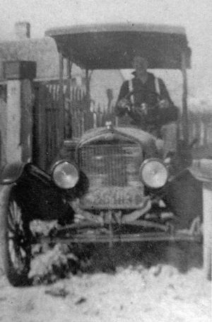 Model T Freight